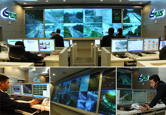 Traffic Monitoring Centre (TMC)